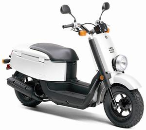 Every Yamaha C3 scooter for sale